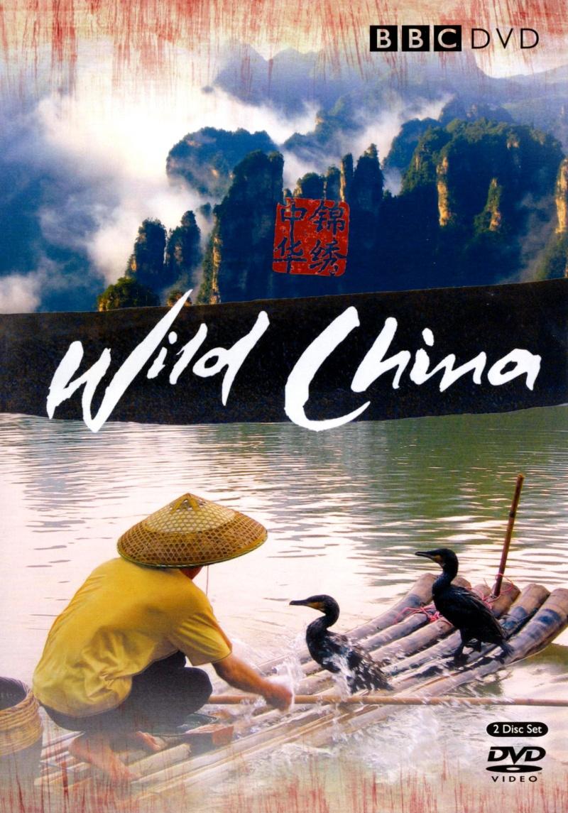 BBC: Дикий Китай - (BBC: Wild China)