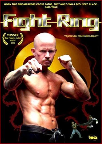 Бойцовское кольцо - (Fight Ring )