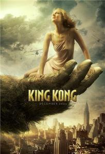 Мир фантастики: Кинг Конг: Киноляпы и интересные факты - (King Kong)