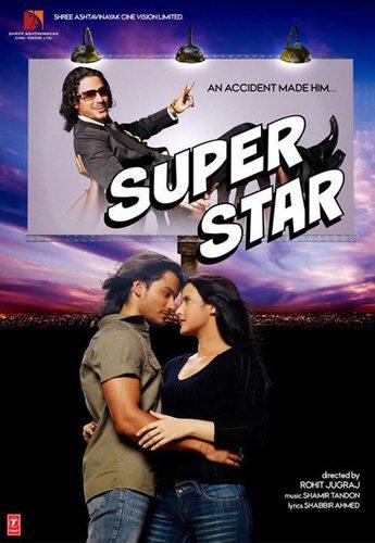 Суперзвезда - (Superstar)