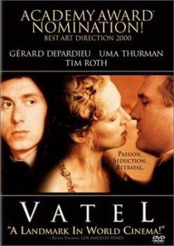 Ватель - Vatel