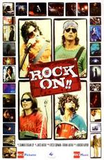 Играем рок!! - (Rock On!!)