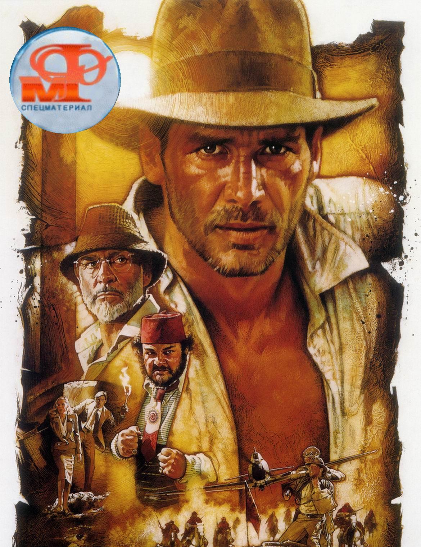 Мир фантастики: Трилогия Индиана Джонс: Киноляпы и интересные факты - (Indiana Jones)