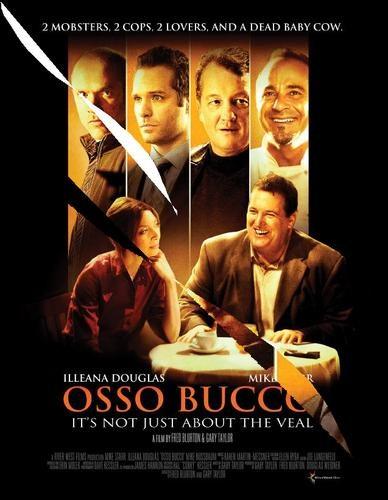 Оссо Букко - (Osso Bucco)