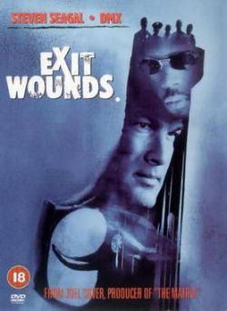 Сквозные ранения - Exit Wounds