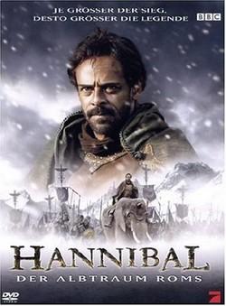 Ганнибал - Hannibal