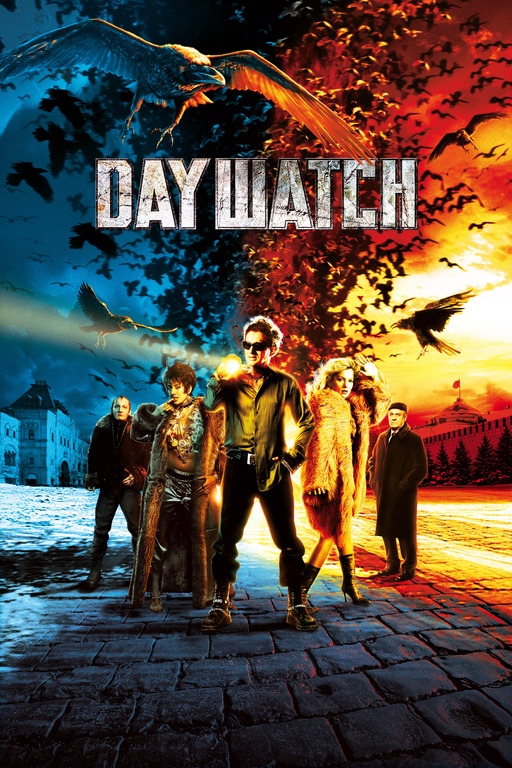 ��� ����������: ������� �����: �������� � ���������� ����� - (Day Watch)
