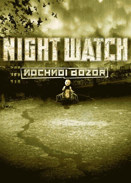 Мир фантастики: Ночной дозор: Киноляпы и интересные факты - (Night Watch)