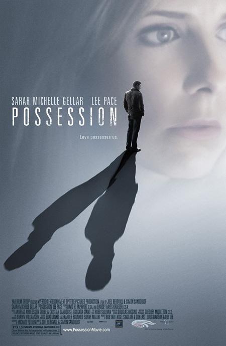 Фальшивка - (Possession)