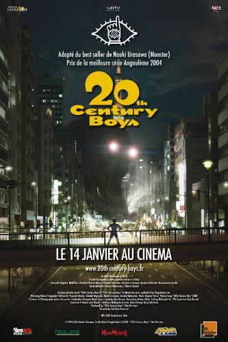 Парни двадцатого века - (20-seiki shГґnen: Honkaku kagaku bГґken eiga)