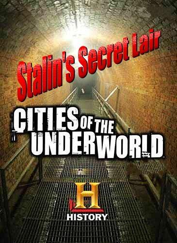 Сталинские подземелья - (Stalin)
