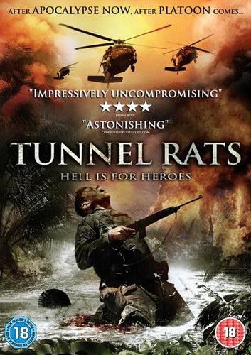 Тоннельные крысы - (Tunnel Rats)