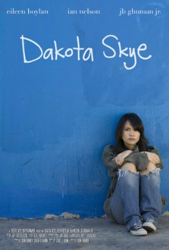 Дакота Скай - (Dakota Skye)