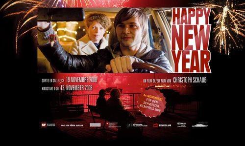 С новым годом - (Happy New Year)