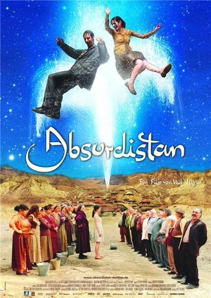 Абсурдистан - (Absurdistan)