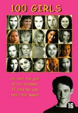 100 девчонок и одна в лифте - 00 Girls