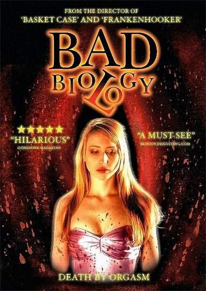 Дурная биология - (Bad biology)