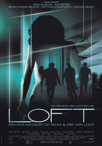 Лофт - (Loft)