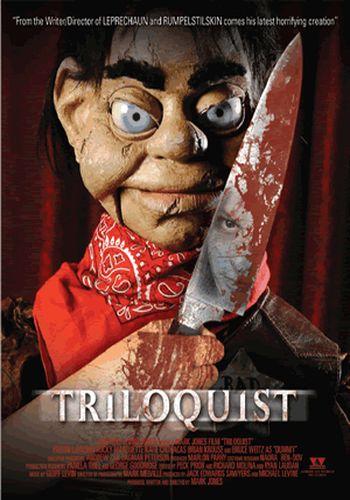 Трилоквист (Чревовещатель) - (Triloquist)