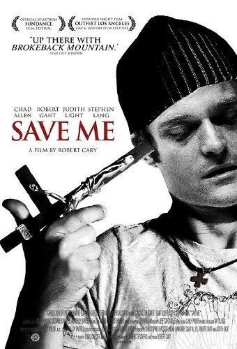 Спаси меня - (Save me)