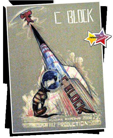 Блок C - (C BLOCK)