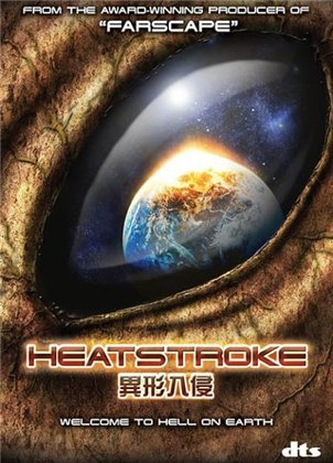 Тепловой удар - (Heatstroke)