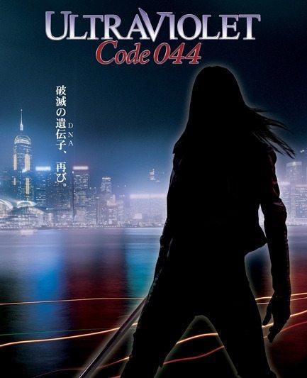 Ультрафиолет: Код 044 - (Ultraviolet Code 044)
