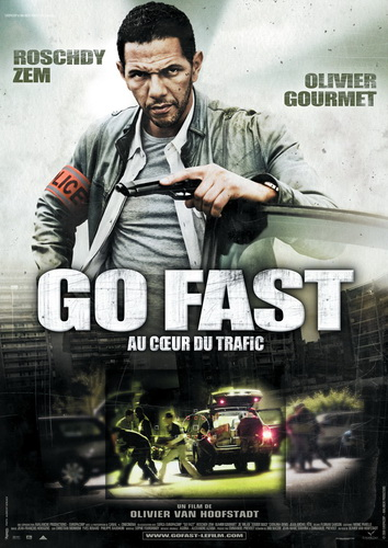 Дави на газ - (Go Fast)