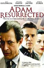 Воскрешенный Адам - (Adam Resurrected)