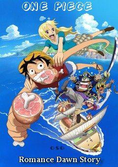 Ван-Пис: Романтическая Фантазия - (One Piece: Romance Dawn Story)