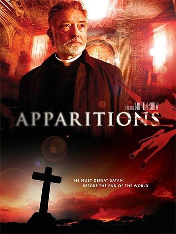 ������� - (Apparition)