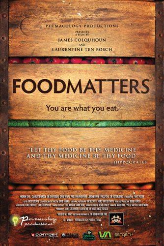 Еда: Цена Вопроса - (Food Matters)