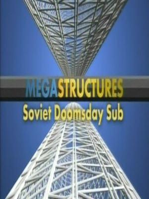 National Geographic. Суперсооружения: Мегаслом. Грозная советская подлодка - (MegaStructures: Soviet Doomsday Sub)