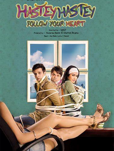 Следуй своему сердцу! - (Hastey Hastey Follow Your Heart)
