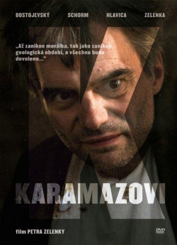 Карамазовы - (Karamazovi)