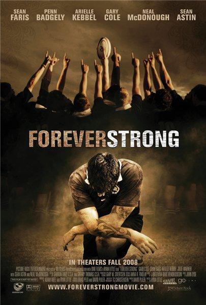 Неугасающий - (Forever Strong)