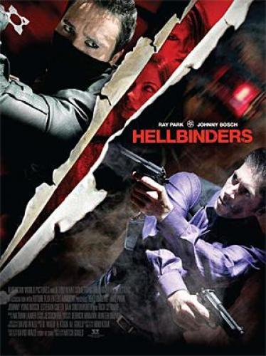 Сошедшие в Ад (Адский Переплет) - (Hellbinders)