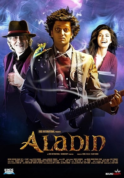 Аладин - (Aladin)