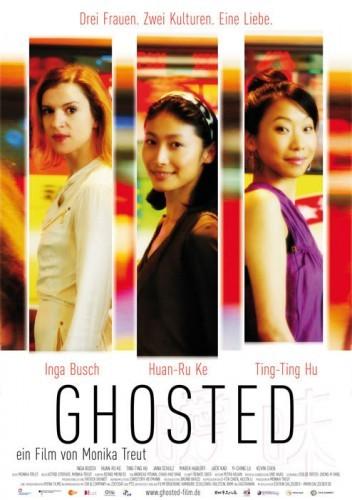 Неясность - (Ghosted)