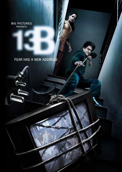 13� - (13В)