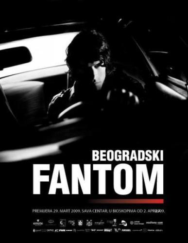 Белградский призрак - (The Belgrade Phantompic)