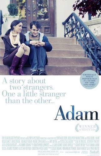 Адам - (Adam)