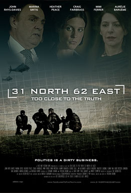 31 Норд 62 Ист - (31 North 62 East)