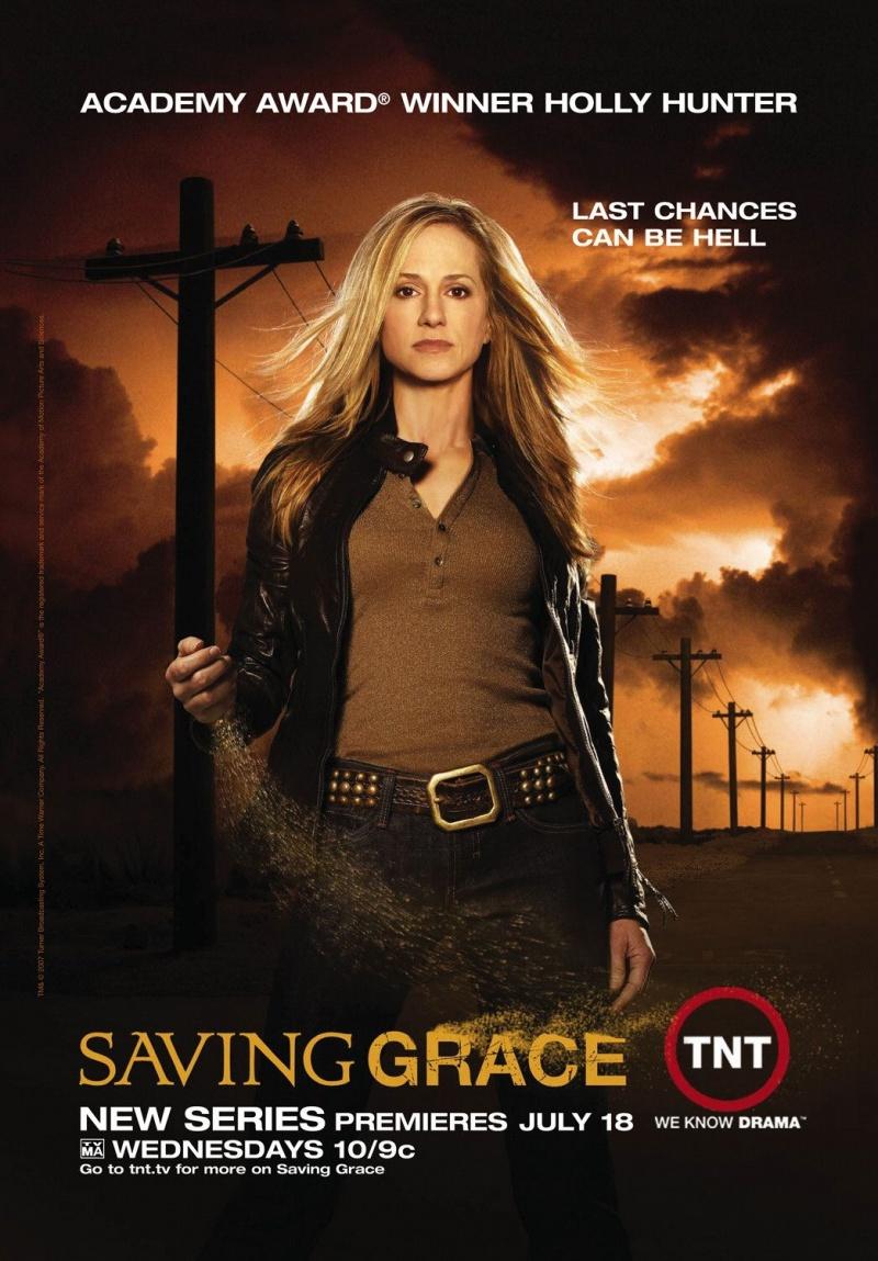 ������� ����� - (Saving Grace)