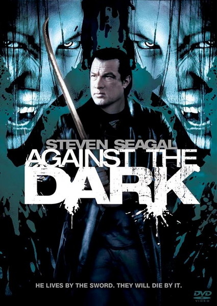 ��������� ������� ������������ - (Against the Dark)