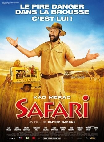 Сафари - (Safari)