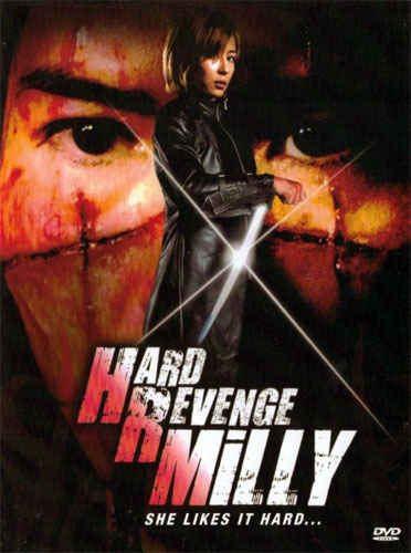 Жестокая месть, Милли - (HГўdo ribenji, MirГ® (Hard Revenge, Milly))
