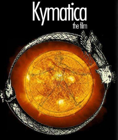 Киматика - (Kymatica)