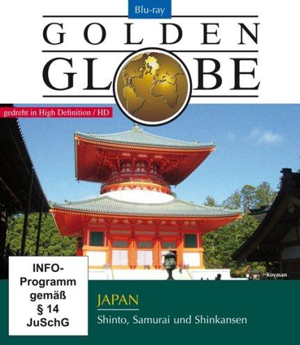 Золотой глобус. Япония - (Golden Globe Japan)