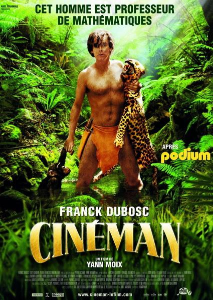 Киноман - (Cineman)
